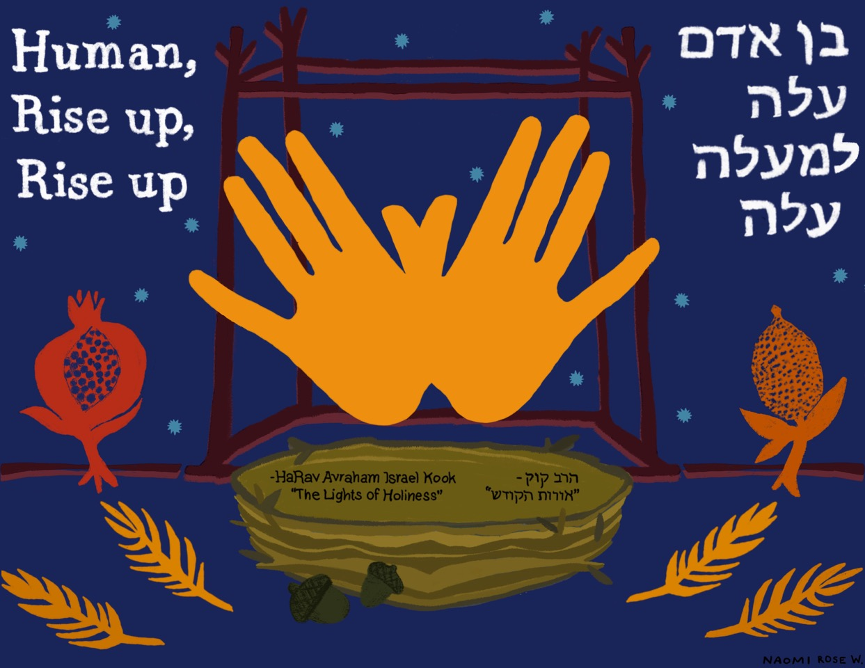 From Elul thru Tishrei – Rising Up With Isaiah